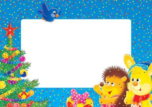 Christmas Letter 2 Blank . www.dommie.com